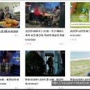 이상한 나라의 며느리 재방송 다시보기 무료보기(1회 2회 3회)