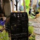 홍대 치킨 ▶ 달에서 비쳐 오는 옥상달빛