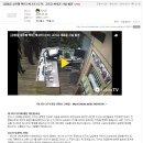 곰탕집 성추행 사건 팩트 2탄 공개 2번째 CCTV 새로운 사실