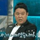 김구라 아내 이신정나이 부채이유