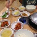 전주 중화산동 밥집 , 맛집 , 김미숙부대찌개