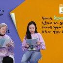 할머니네똥강아지 김영옥 손녀 김선우