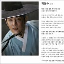 sbs월화드라마 해치