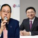 [부자 레시피] LG 그룹 구광모 회장 '4세 경영' 막 오르다!