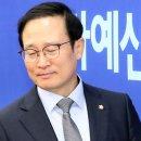 홍영표 친일파 인정, 영수증 이중제출 조국 논란