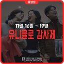 유니클로 감사제 x 장윤주 광고, 올 것이 왔다!