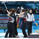 은메달 여자 컬링 팀도 제2의 우생순 운명인가?