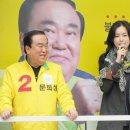 [문희상 프로필] 제20대 국회 후반기 국회의장