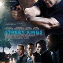 [2008] 스트리트 킹 (영화) - Street Kings