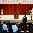 성윤모 산업부 장관 취임