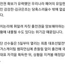 북한에 출천권 내줘라? 피겨팀 어리둥절