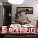 한국남자들(줄쓰큰)이랑 ㄹㄹ 클래스 차이나는 서민정 남편