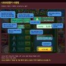 RPG게임추천 버블파이터 에띠의 니트로연구소 시즌3 이벤트