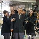 대법관 구속영장 기각