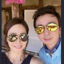 김국진 강수지 결혼 감동의 눈물