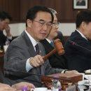 북한 올림픽 참가 경비 29억 지원… 북한 관계자 얼굴 노출로 여러 광수 새로 발견...