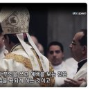 Q. 하나님의교회는 예배 볼 때 천주교(성당) 처럼 여자들이 하얀수건(미사포)을...