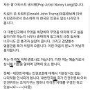 낸시랭 인스타그램에 올라온 약간 소름돋는 댓글.jpg