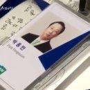 """[경제] 출세만세 SBS스페셜, 두산 박용만 회장. """"리더란 무엇인가"""""""