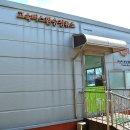 고속버스환승 정류장에서 평창올림픽 무료셔틀버스 타자