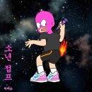 [신곡] 소년점프(feat.배기성) _ 마미손