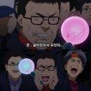 뉴이스트W 콘서트 강동호(백호) 후기
