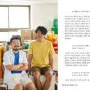 세상을 바꾼 벽보 — 녹색당 신지예와 선거 포스터