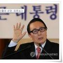 자유한국당이 놓친 비대위원장 후보 박찬종의 개혁안