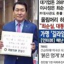 野안상수, '朴탄핵-광우병-천안함-세월호' 가짜뉴스 36건 경찰 고발