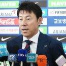 스웨덴 대한민국 경기 후기 - 신태용 김신욱 대실망