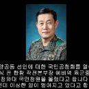 신원식장군 청와대국민청원