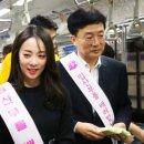 지하철 임산부 배려 캠페인중인 KBS 박은영 아나운서