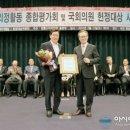 [7.11 아시아뉴스통신] 주승용 의원, 국회 헌정대상 수상