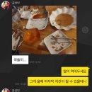 윤성빈 선수 인바디