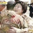 """김정숙 여사 OtvN '어쩌다어른' 방송 출현 """"미혼모 여러분 혼자가 아닙니다. 잊지..."""