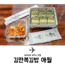 제주 김만복김밥 식사 후 캔들속제주 구경