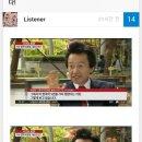 허경영의 박근혜 탄핵 예언?! ㅋㅋ