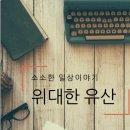 민병두 국회 정무위원장과 코인데스크의 인터뷰