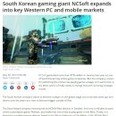 "[WD] ""한국 게임회사 <b>NC</b>Soft 서구시장에 힘을 쏟는다..."