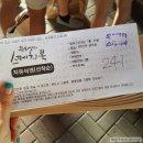 스케치북 / 180724 유스케 방청후기 _ 로이킴, 효린, 존박, 멜로망스, 이진아