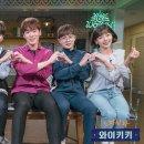 으라차차 와이키키 코멘터리 스페셜 :: 배우들만의 비하인드 스토리, 꿀잼!