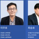 MBC 사장 도전한 최승호 PD. 대세과 비토 사이
