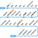지하철 파업 출퇴근길은?