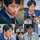 MBC 새 월·화 드라마 '검법남녀'