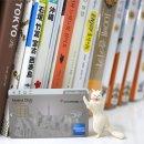 <b>인터파크</b><b>투어</b> 카드로 마일리지 쌓으며 달렸던 여름 일본여행~!