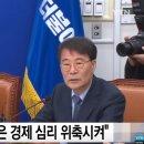 장하성 청와대 정책실장 소득주도성장 혁신성장 내년 효과날것