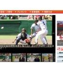 2011 아시아 청소년 야구선수권 대회- 타이완 대표팀