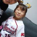 딸내미의 야구 유니폼, 완전 착한 가격으로 겟!(기아 타이거즈)