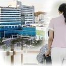서울의료원 간호사 사망 자살 이유 유서