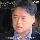 MBC 신임사장 최승호 PD 내정,MBC 혼이 정성화 되고 있다. (최승호 사장 진심...